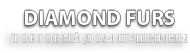 Diamond Furs